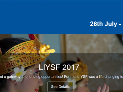 ロンドン国際青少年科学フォーラム London International Youth Science Forum (LIYSF)