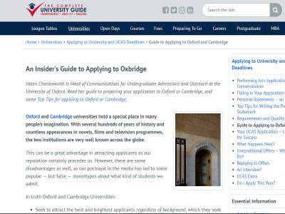イギリスの大学・大学院の情報収集に役立つオンラインサイト The Complete University Guide