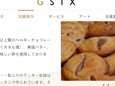 オックスフォード発のベンズクッキー日本2号店が銀座シックスにオープン+京都の「辻利」も♡