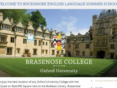 オックスフォードのサマースクール(オックスフォード大学カレッジ滞在型 etc. )
