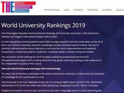 THE(タイムズ・ハイヤー・エデュケーション)世界大学ランキング 2019、1位は3年連続 オックスフォード大学