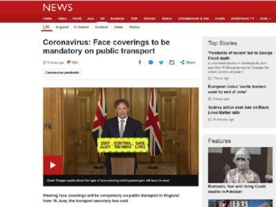 6月15日(月)以降、英国で公共交通機関でのマスク着用義務化