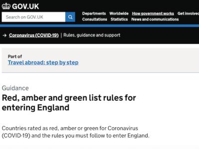 5月17日以降のイングランド入国規制 – 諸外国に「信号システム」(赤、黄、緑に分類)導入