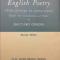 ワーズワースの詩「 Daffodils(水仙)」 から学んだ幸せの見つけ方(心に残る大学の講義より)